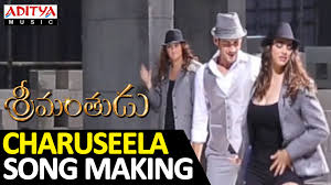 Srimanthudu Songs Download Songs Free Download