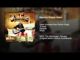 Msg The Messenger Telugu Songs Free Download