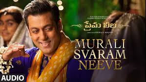 Murali Svaram Neeve Free Download