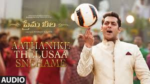 Aathanike Thelusaa Snehame Free Download