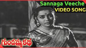 Sannaga Veeche Free Download