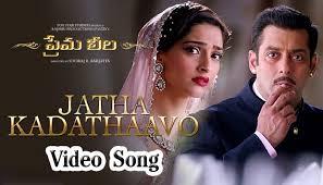 Jatha Kadathaavo Free Download