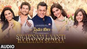 Swapnam Laanti Baalyam Sumaa Free Download