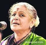 Subba Lakshmi Free Download