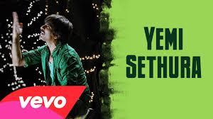 Yemi Sethura Free Download