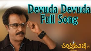 Devuda Devuda Free Download