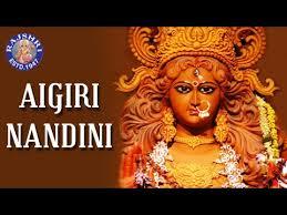 I Giri Nadhini Free Download