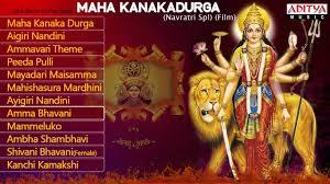 Maha Kanaka Durga Free Download