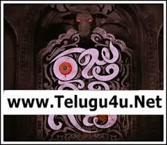 Chu Manthrakali Free Download