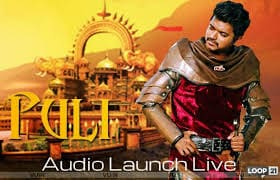 Puli 2015 songs free download puli free download altavistaventures Choice Image