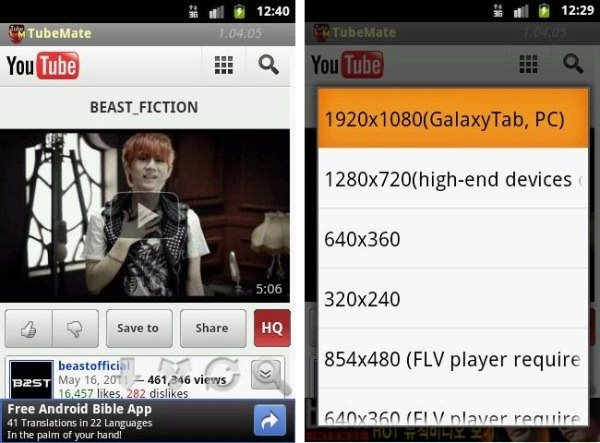 dailymotion downloader apps - TubeMate YouTube Downloader