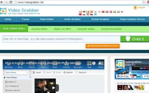 online Dailymotion Downloader - allmytube