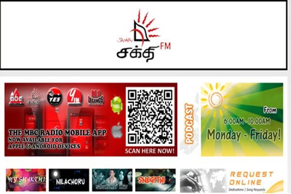 Shakti FM