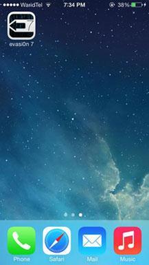 iOS 7.1 -jailbreak