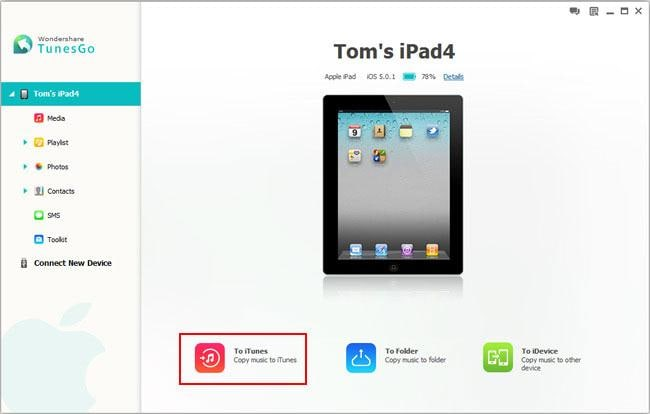 how to sync ipad to new computer