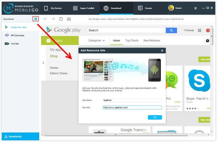Download manager free download for pc | Download Free