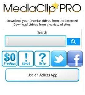Video Songs Download for Mobile Phone গান ভিডিও ডাউনলোড - আইফোন বা অ্যানড্রইড ফোনে ভিডিও গান ডাউনলোড করুন