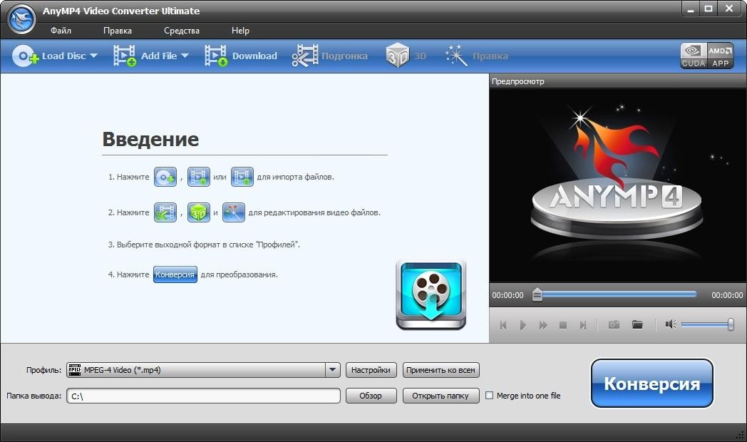 pavtube video converter ultimate 4.5 crack