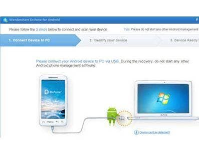 best SIM card data recovery software