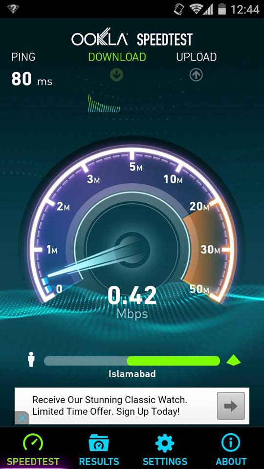 Test Android download and upload speed
