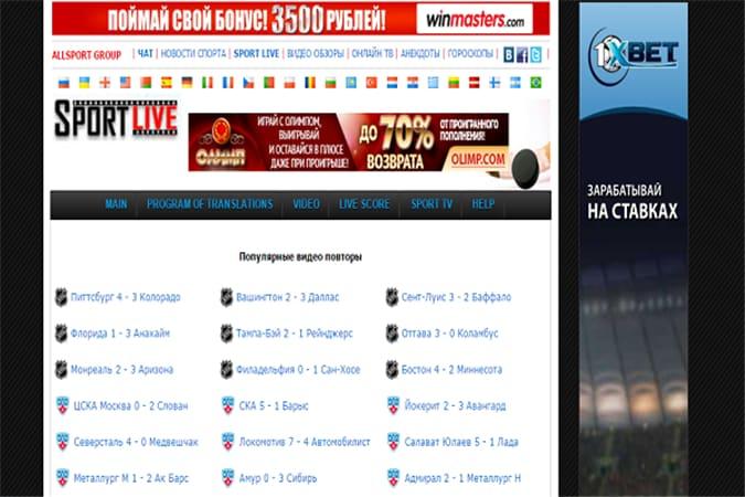 Liiga Live Stream Free