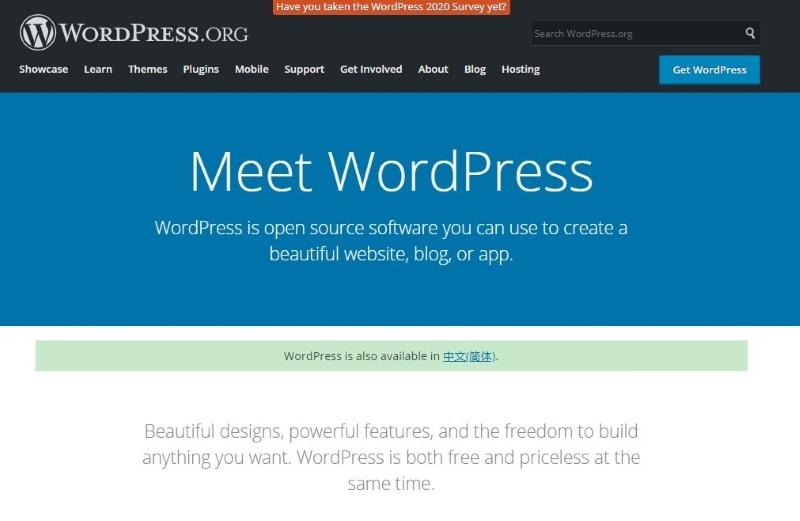 free wordpress site