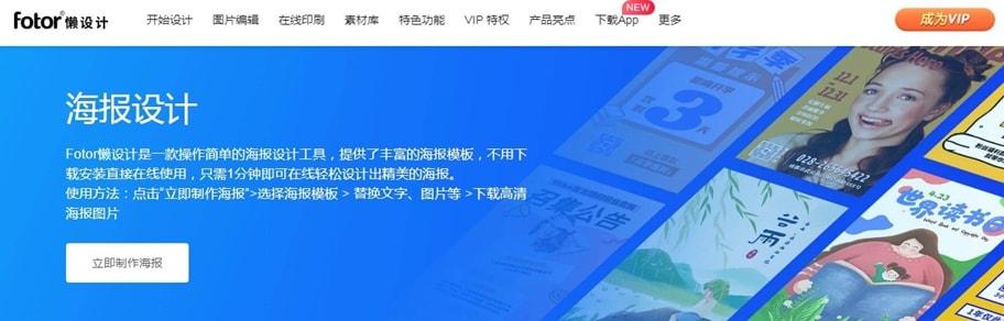 日本平面设计网站