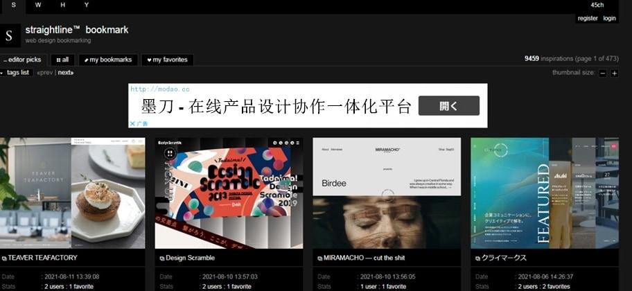 平面设计网站推荐
