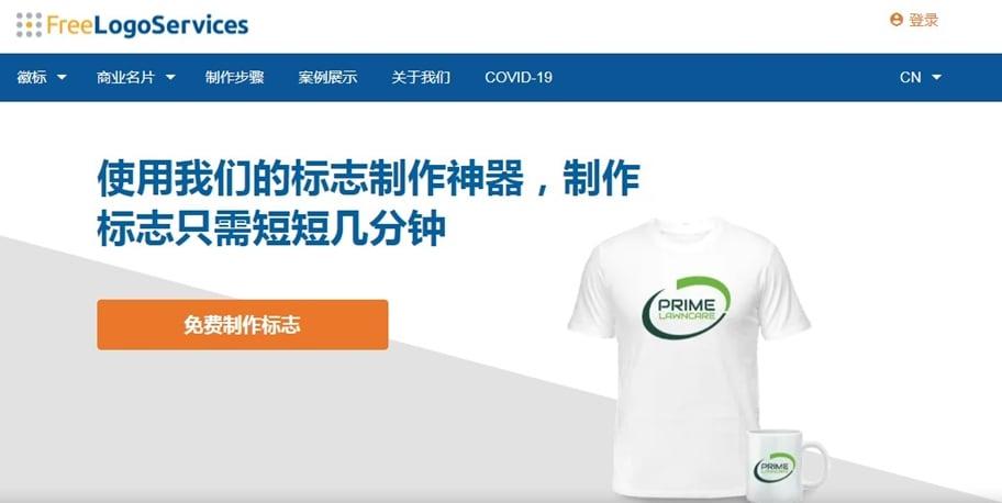 logo设计在线生成免费