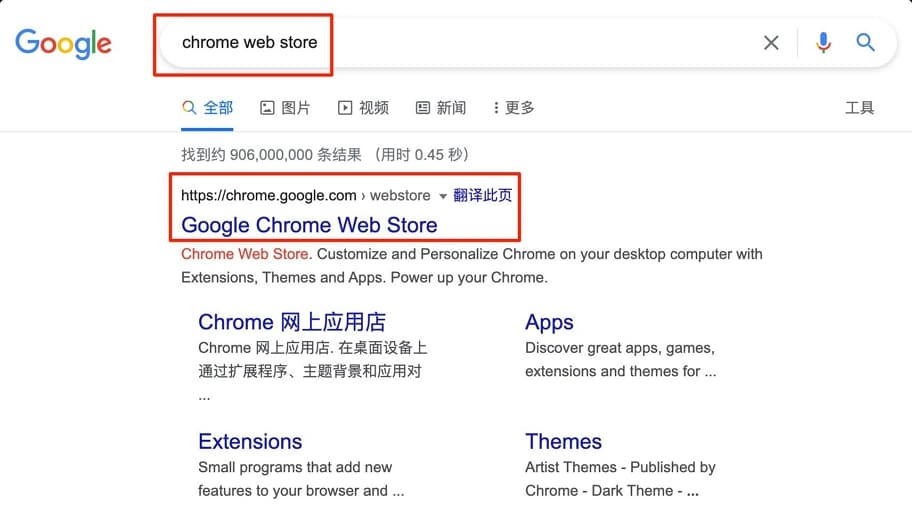 axure谷歌浏览器插件