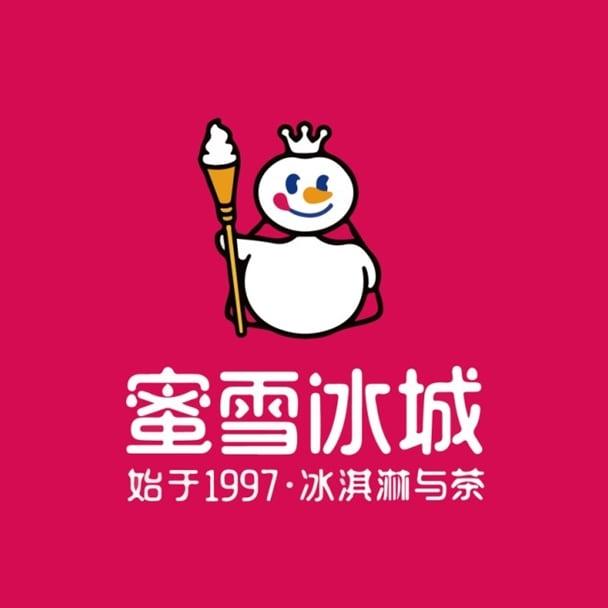 茶店logo设计