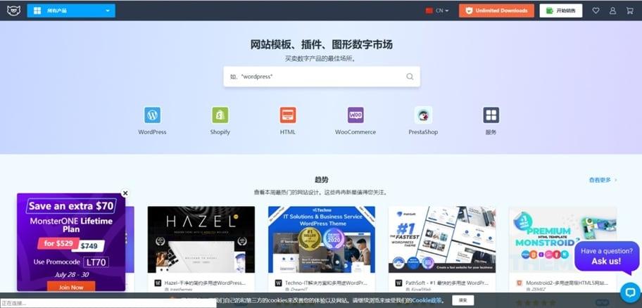 站酷设计网站