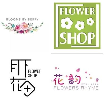 花店logo创意设计图片