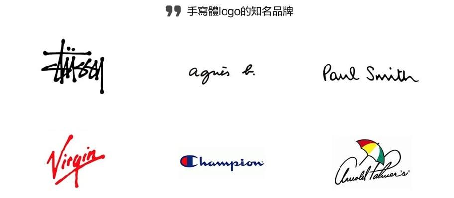 免费签名logo设计