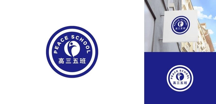 班级logo设计图片