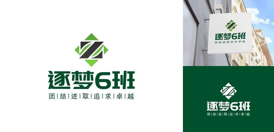 班服设计logo