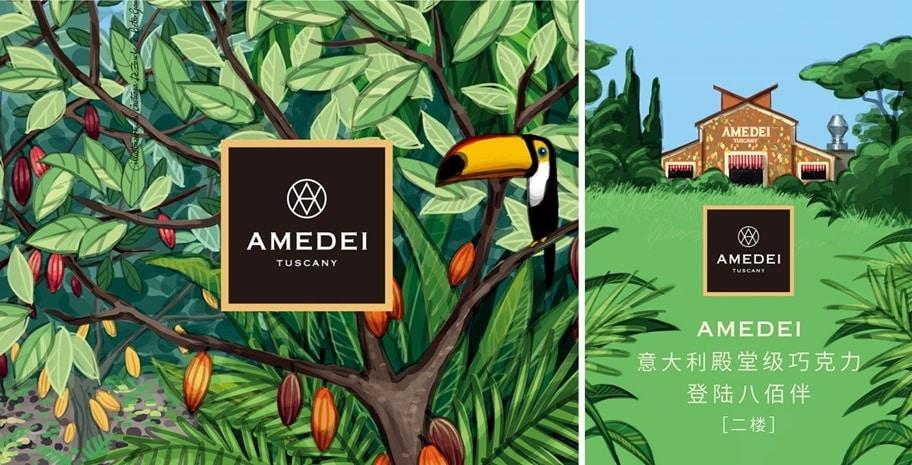 上海logo设计公司
