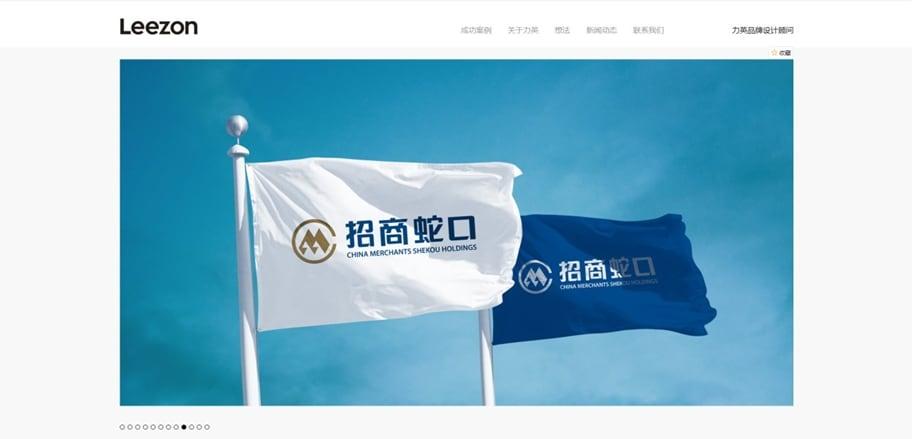 深圳公司logo设计