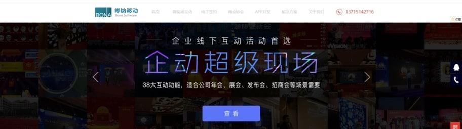 深圳产品设计公司