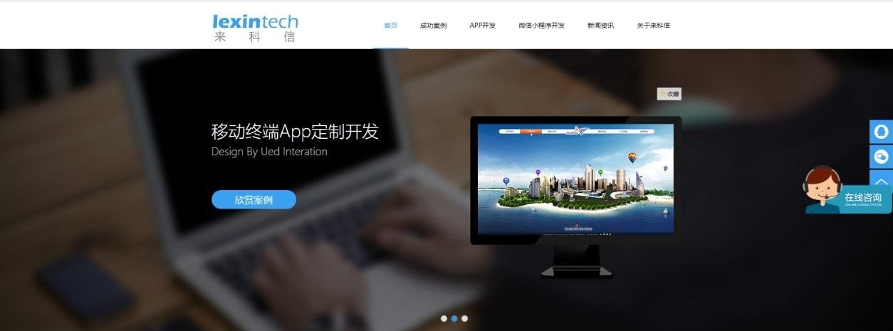 深圳市产品设计