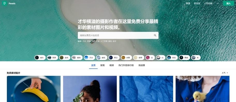 网站页面设计模板