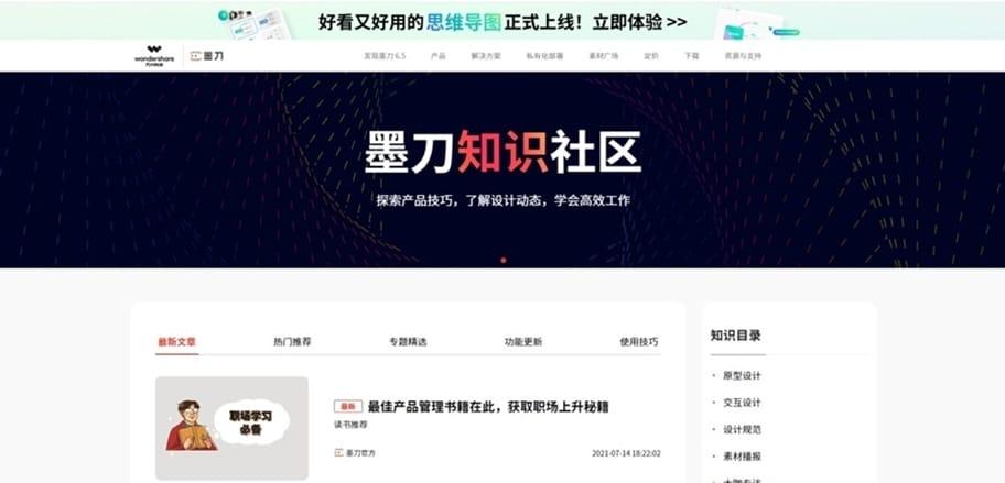 设计本网站
