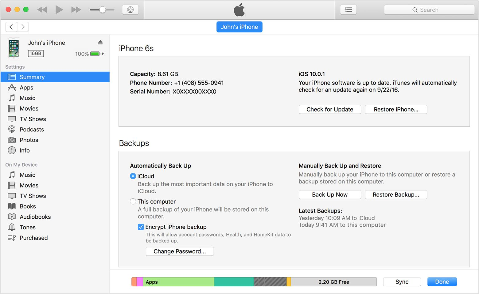 backup before upgrade to ios 11