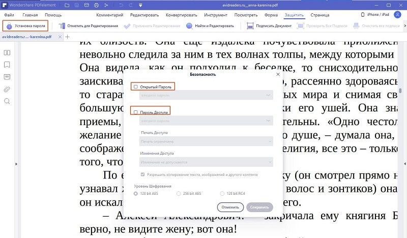 how to protect a pdf file from editing