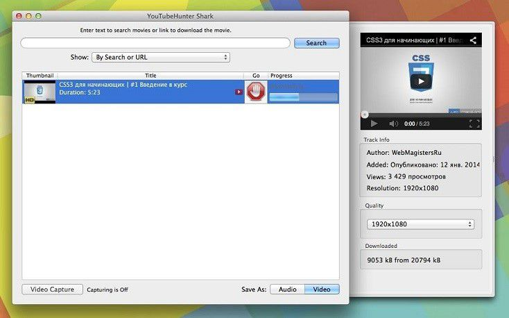 youtubehunter video downloader on mac catalina