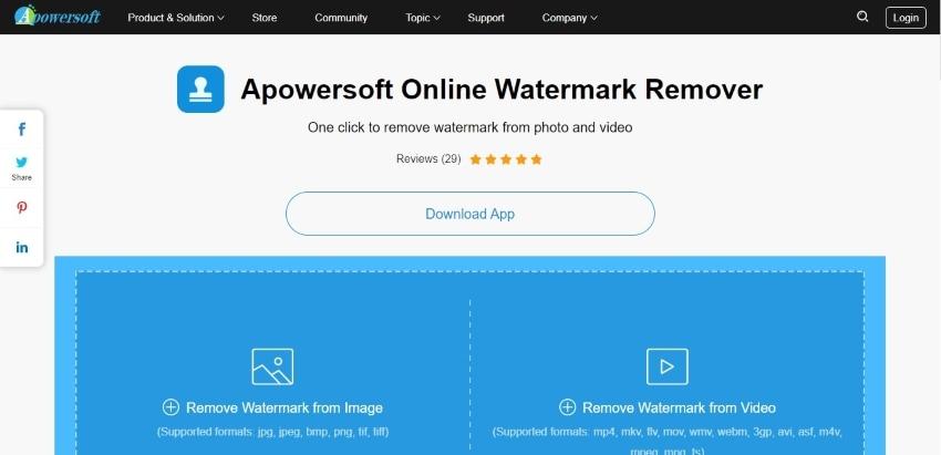 apowersoft watermark remover