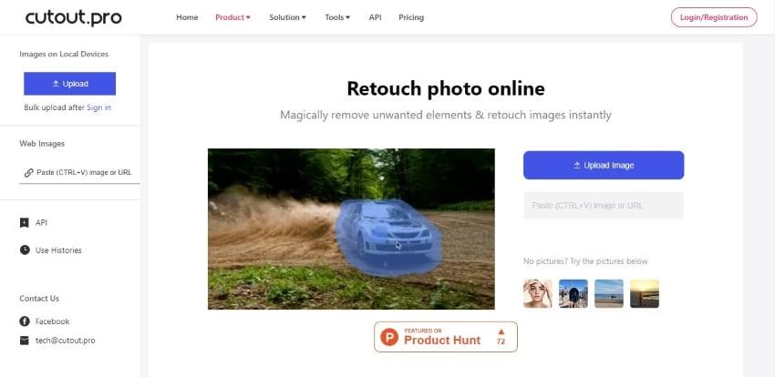 cutout.pro website design
