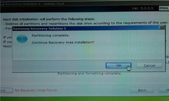 samsung-partition