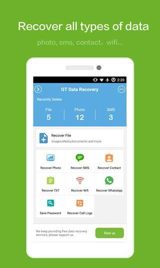 GT recovery to recover deleted files