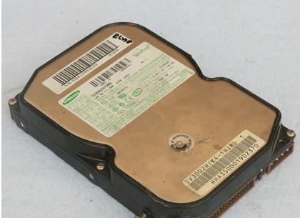 Festplatte reparieren Schritt 1